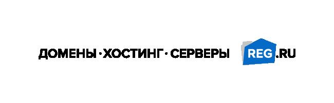 Регистратор доменных имен REG RU
