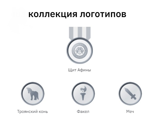 Binance коллекция логотипов