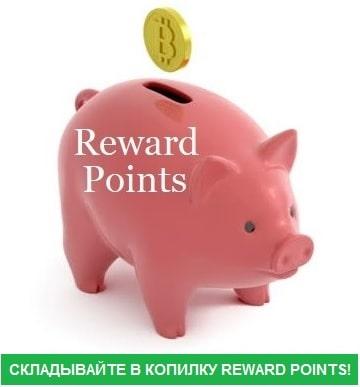 reward points freebitcoin