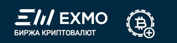 кошелк EXMO