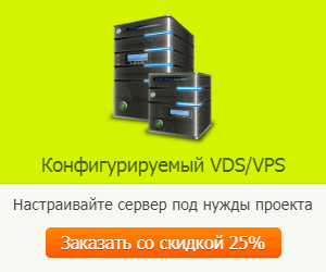 FirstVPS хостинг