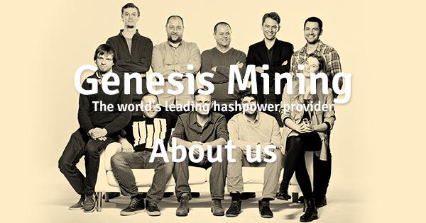 Команда Genesis Mining