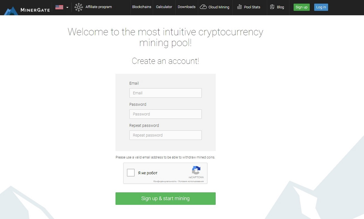 Регистрация на MinerGate