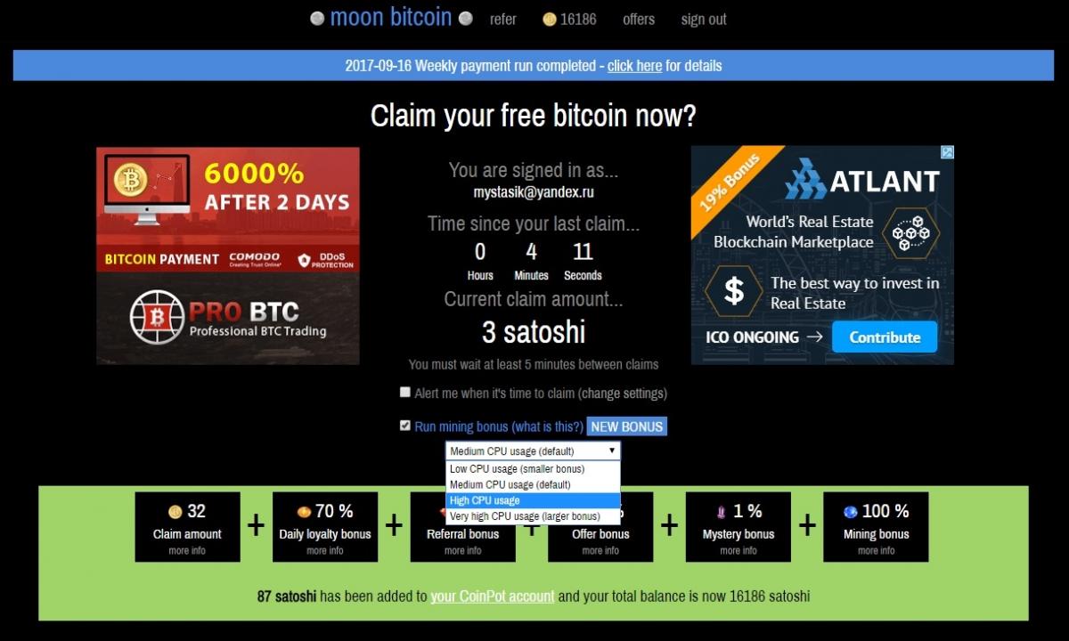 Увеличение майнинга на кране MonnBitcoin