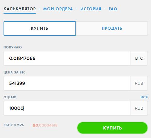 Payeer купить биткоин калькулятор