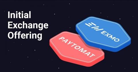 EXMO и Paytomat проводят первичное биржевое предложение (IEO)
