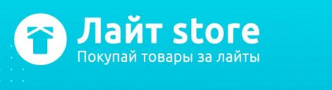 Онлайн магазин Light store от CPA сети Traffic Light