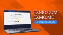 Exmo me биржа криптовалют официальный сайт
