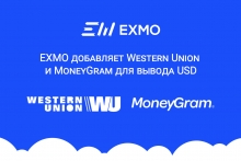 EXMO добавляет Western Union и MoneyGram для вывода USD