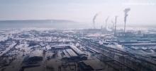 Столица Российского майнинга - Иркутск