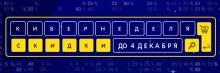 Скидки на HashFlare Киберпонедельник