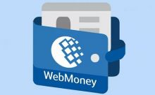 Заработок в интернете с помощью кредитования - Debt Webmoney