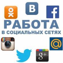 Зарабатываем созданием группы в социальной сети